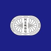 160910_兩隻老虎_阿花_logo文字調整_03