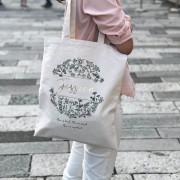 帆布袋, 客製帆布袋, 客製禮物, 背袋, 客製禮品, 帆布包, 客製帆布包, 專屬禮物, 情人禮物, 閨密禮物, 小資禮物, 客製禮物, 訂製禮物